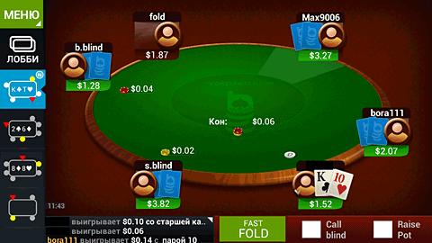 Игра Покер Для Андроид